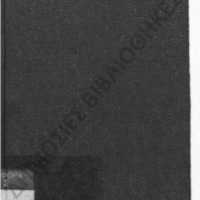 document (50).pdf